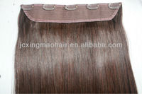 Supreme Remy Clip in Hair One Piece 150g Indian Human Hair