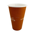 20oz disposable single wall coffee drink paper cup