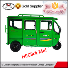 2017 hot sale bus air condition e rickshaw with air conditioner