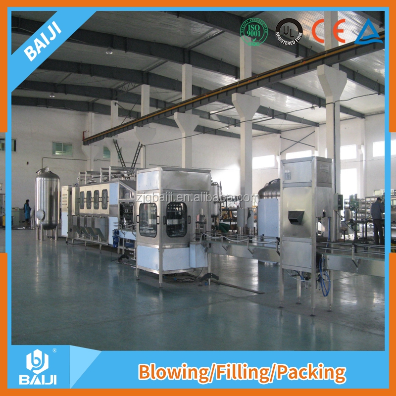 5 gallon mineral water bottle washing filling capping machine