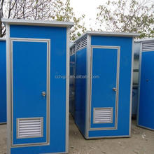 Color Steel Public Mobile Toilet Urinals For Option 1.1x1.1x2.3 Meter or Customize Size