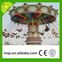 Amusement rides flying chair/fruit flying chair rides/swing flying chair for sale