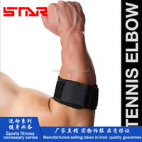 FDA Approved Adjustable Neoprene Pad Tennis Elbow brace support