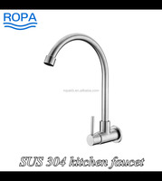provide OEM service factory stainless steel 304 top sell kitchen faucet mixer