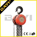 HSZ types of chain block 2 ton stainless steel chain pulley block with durable hook