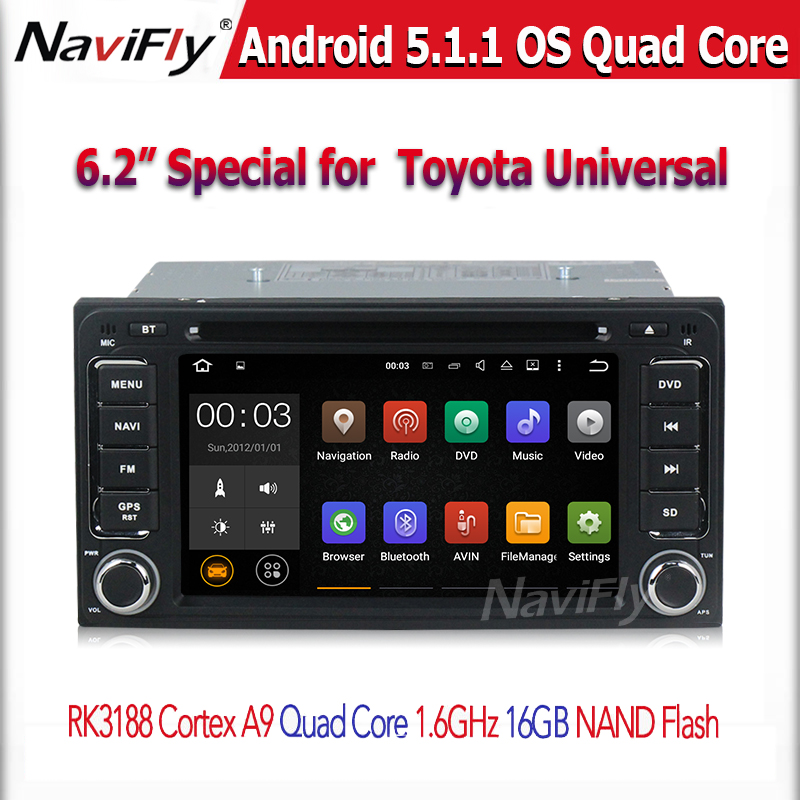 Wholesale Car radio audio gps universal for 2 din Toyota Universal Car dvd gps car navigation