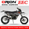 China Apollo Orion EEC On Road Motorcycle 250CC 4T Street Bike A36BW250M 17/17