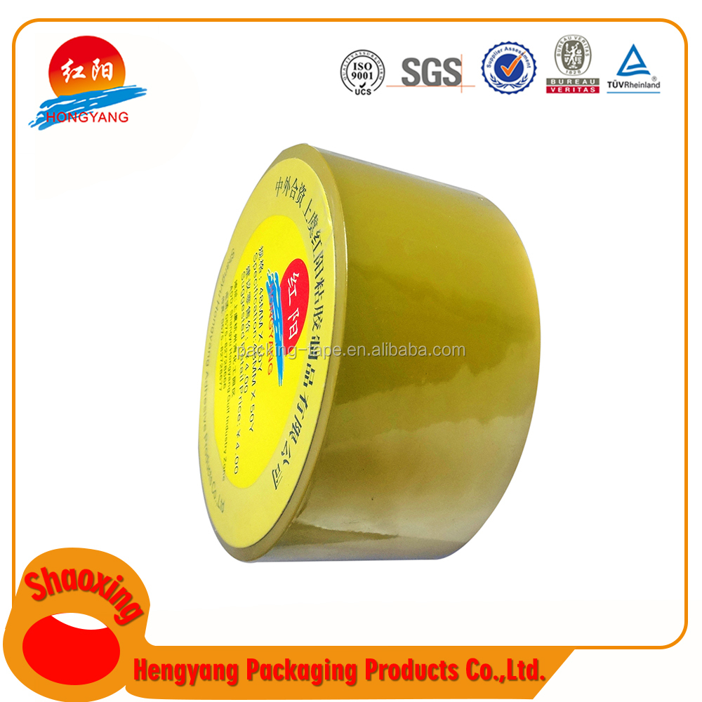 OEM china water activated super clear yellowish adhesive packing tape