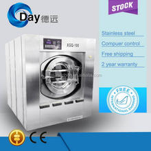 Alibaba china unique steam washer and dryer