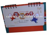 colorful calendar 2013 printing with customize design