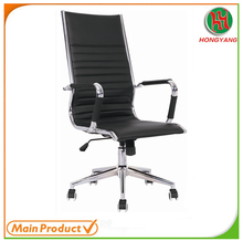 Swivel High Back Metal Frame Office Furniture Executive PU Leather Chair HY-208