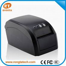 Factory direct sale handeld thermal printer label sticks print use label barcode printer