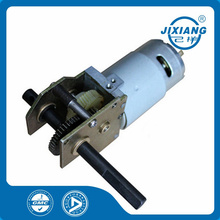 12V 120RPM DC Worm Gear Motor For Tea Packing Machine