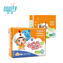 High quality Disposable chinese largest baby diaper size wholesale