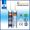 New arrival high bonding strength aquarium silicone sealant