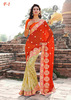 Daily Wear Printed Indian Sarees for Wholesale
