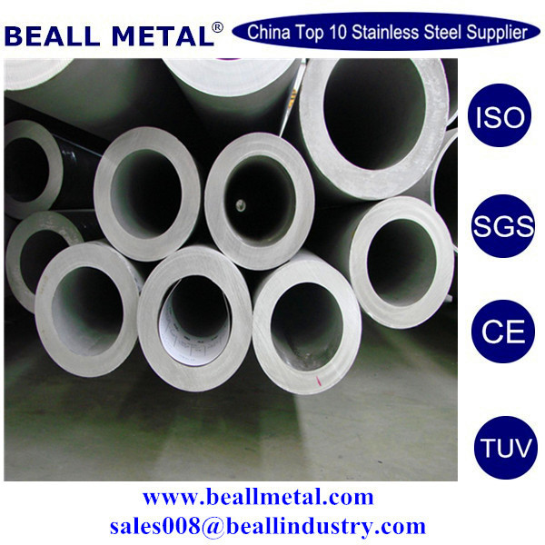 TP316L 304 321 <strong>Stainless</strong> Steel Pipe manufacturer