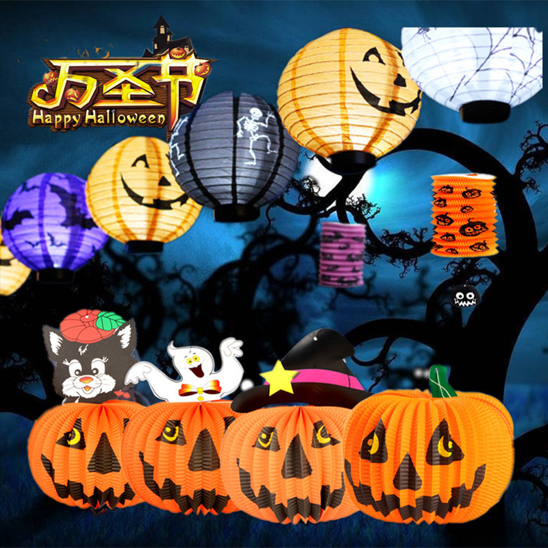 Wholesale Stock Small Order Halloween Decoration Supplies Market Pub Party Hangings Pumpkin Skeleton Paper Lantern