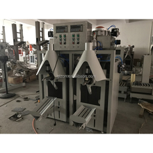 GZM-50A air pressure packaging machine, valve bag filling machine, putty powder packing machine