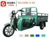 150cc Chinese Three Wheel Cargo Motorcycle/Tricycle/Car/Vehicle XG150ZK-3-06