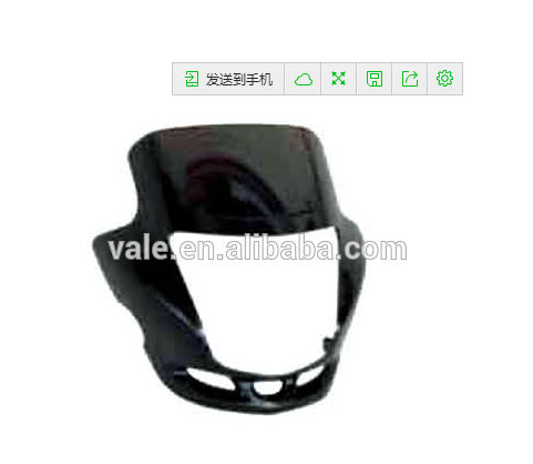 High quality Rear body cover assy motorcycle parts for HONDA STORM from vale