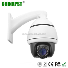 High speed dome waterproof 10X Optical zoom 1.3 megapixel poe 720p hd cheap ip ir ptz camera PST-HTM41B