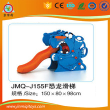 Dinosaur JMQ-J155F style slide ,plastic slide ,kids indoor playsets