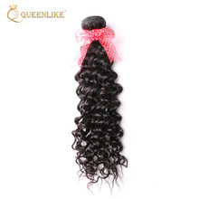 wholesale crochet braid durable remy human hair your own brand color #51 remi hair weave