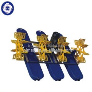 2HP 4wheels good quality cheap price plastic floating boat fish shrimp ponds paddle wheel aerator