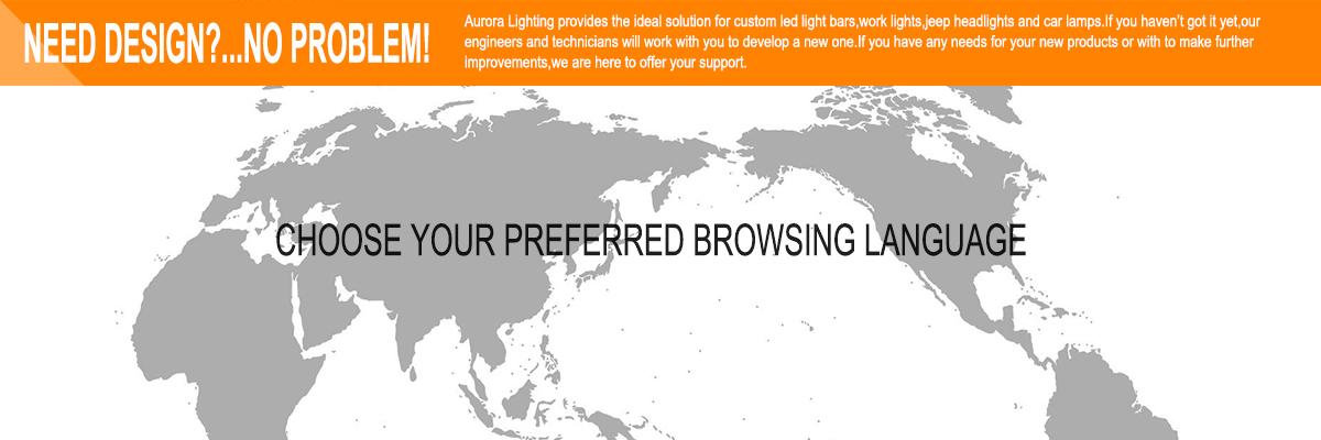 Multi-Language Sites  sc 1 st  Alibaba & Guangzhou Aurora Lighting Co. Ltd. - LED Light Bar LED Work Light