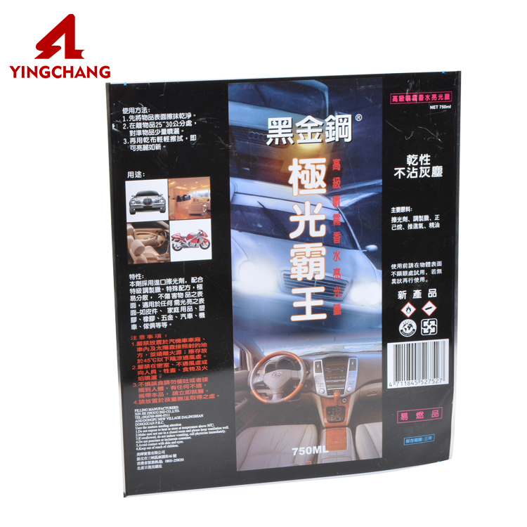 Electrolytic tinplate sheet with printing for making chemical can