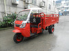 Best Price2015 250Cc Water Tank Tricycle,200Cc Cng Tricycle,250Cc Tricycle Clean The Tricycle