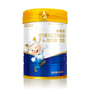 Best quality Baby formula instant goat milk powder 800g 2 stages(6-12 months)