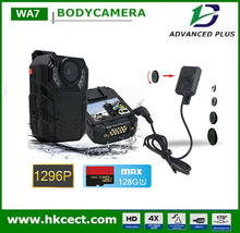 1296P Super HD Weatherproof wearable DVR with GPS tracking Body Worn Video Camera