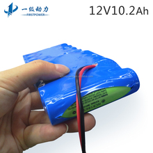 wholesale 18650 rechargeable 12V lithium ion battery pack for electric