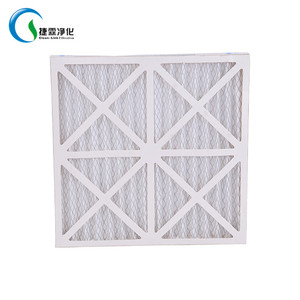 Paper frame foldaway plank air filter with large filtration area