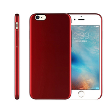 New products 2017 merchandise dropship ultra thin protective cell phone case for iPhone 6
