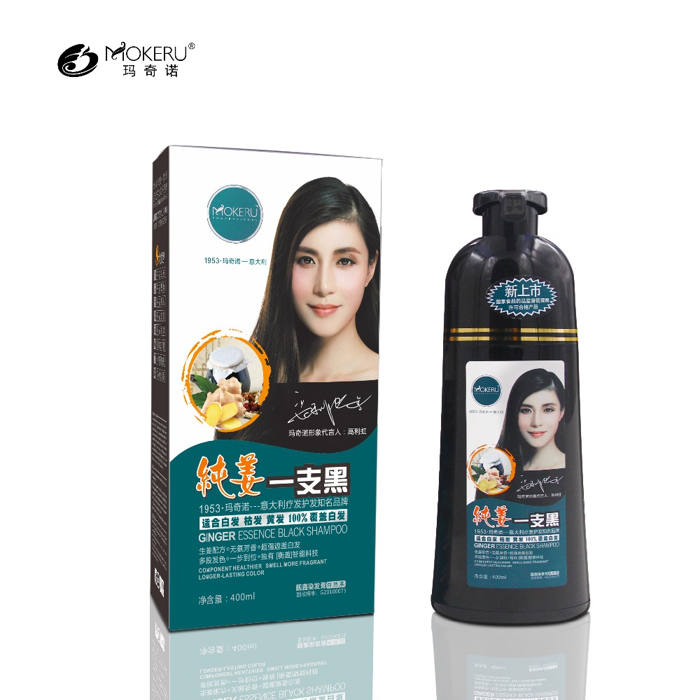 wholesale fast dye black color hair shampoo ginger non allergic magic black hair dye shampoo