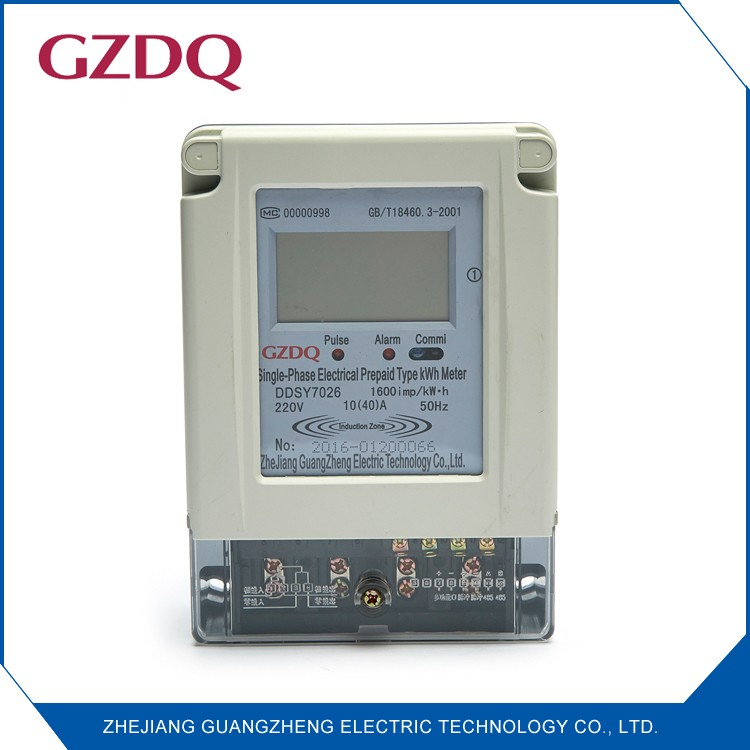 Single phase electronic prepaid electric energy meter automatically cut off overload