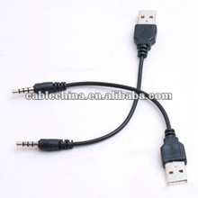 3.5mm to USB Converter