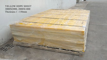 Yellow HDPE Sheet Free Samples Polyethylene