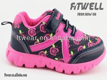 Low price running shoes for kids