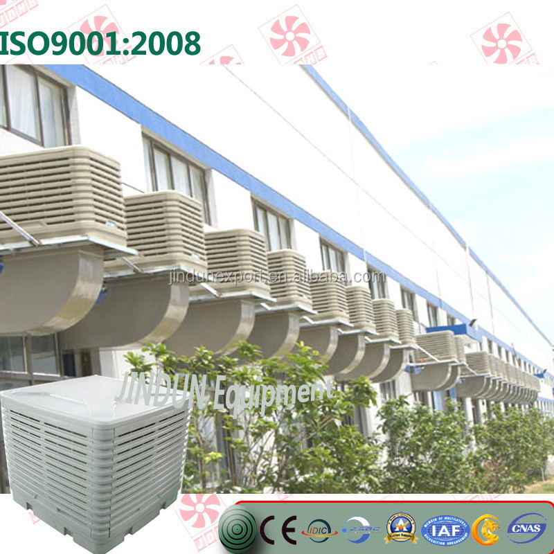 Cabinet Air Cooler for Workshop Restranurant with CE Certificate