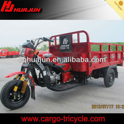 HUJU 250cc vespa three wheel / three wheel covered motorcycle / three wheel taxi for sale