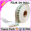 YASON pet/cpp film blue bopp cpp packaging film flexible soft pvc sheet