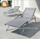 New Design Stainless Steel Lounge bed Pool Lounge Chair