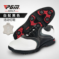 PGM 2015 golf shoe sole for Men