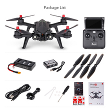 Wholesale price MJX Bugs Drone B6 long flying time Racing drone Remote Control