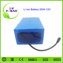 Li-ion type 12v 20ah rechargeable electric golf cart battery
