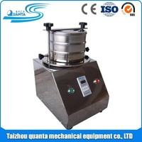Chemical sealed rotary vibrating sieve